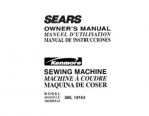 Geant casino online xperia s jouer machine a sous youtube pdfhall sewing machine machine a coudre sears parts direct fandeluxe Image collections