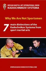 Why We Are Not Sportsmen or the 7 Main Distinctions of the ...